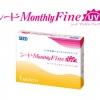 kính áp tròng 1 tháng SEED Monthly FineUV