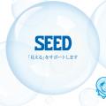kính áp tròng seed có tốt không