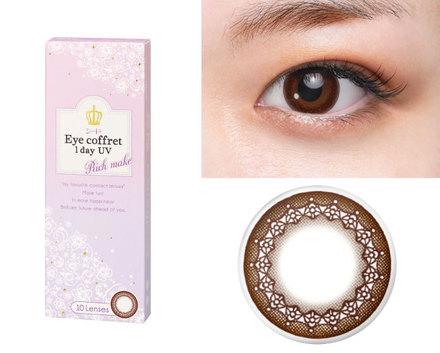 kính giãn tròng nâu đậm SEED Rich Make EyeCoffret Nhật Bản